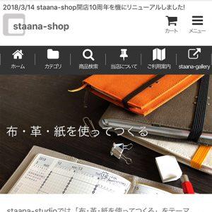 新staana-shop スマートフォン用