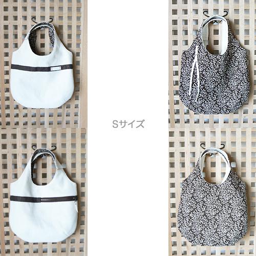 staana-basicR - スラブホワイト × Sprig