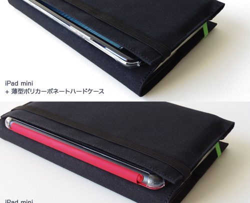 MOLESKINE 帆布10カバー with iPad mini