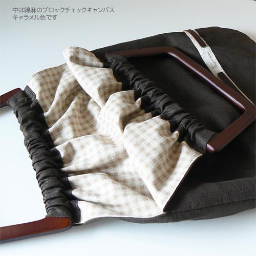 staana-woodgrain - チョコベルト