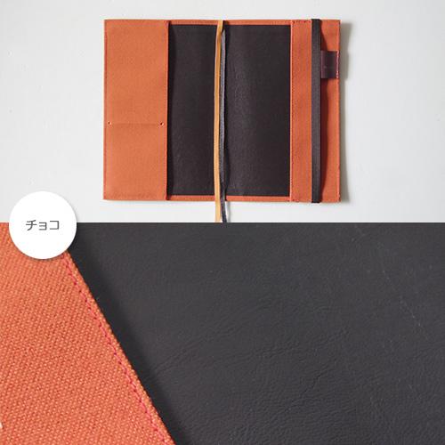 合成皮革カラーに「チョコ」を追加