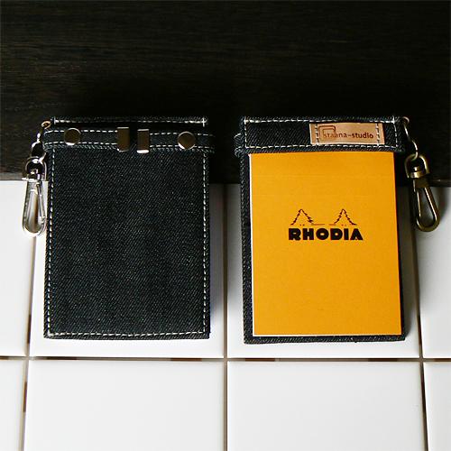 RHODIA No.11 SACK - indigo