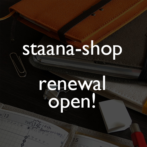 staana-shop renewal open!